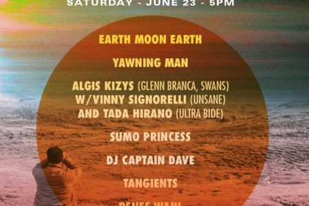 Gatos Trail presents Yucca Man Shakedown 5